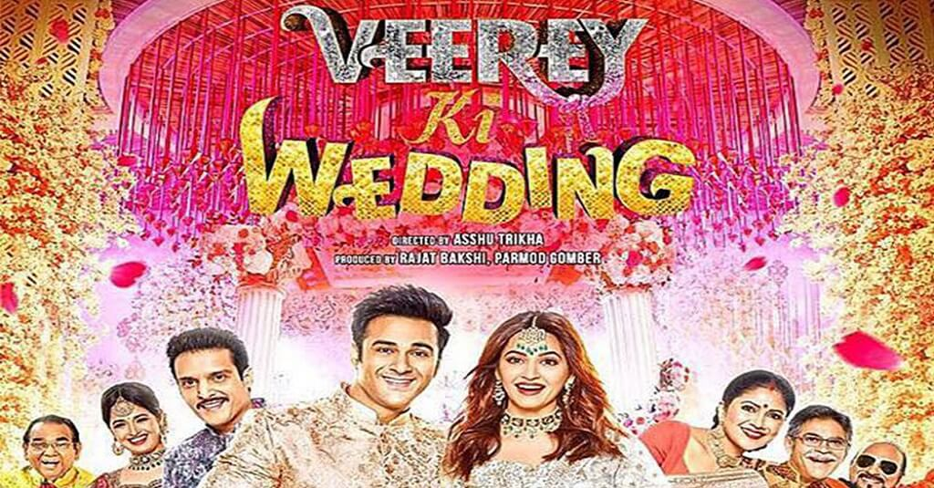 Veerey Ki Wedding.Veerey Ki Wedding Sterling Cineplex